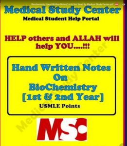 Hand written Notes By Medical Study Center For Step 1